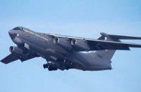 Винищувачі НАТО здіймалися на перехоплення російського літака Іл-76 над Балтикою