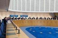 Львовские учителя отсудили в Европейском суде  у государства свои заработанные деньги