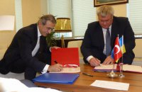 Турция выделила Украине деньги на закупку военных товаров