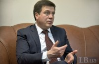 ЄС надасть Україні 50 млн євро на підтримку реформи децентралізації, - Зубко