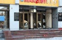 """Организатор """"макеевских взрывов"""" не признает свою вину"""