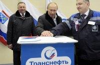 """Российская """"Транснефть"""" назвала ровенский суд колхозным"""