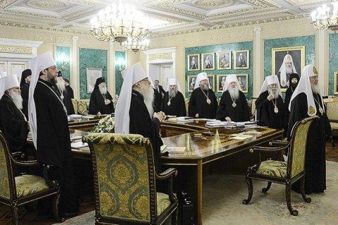 РПЦ разорвет отношения с Греческой церковью