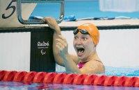 Украинские спортсмены выиграли 12 медалей в четвертый день Паралимпиады