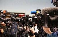 Журналісти непевні щодо професійних стандартів під час інформаційної війни