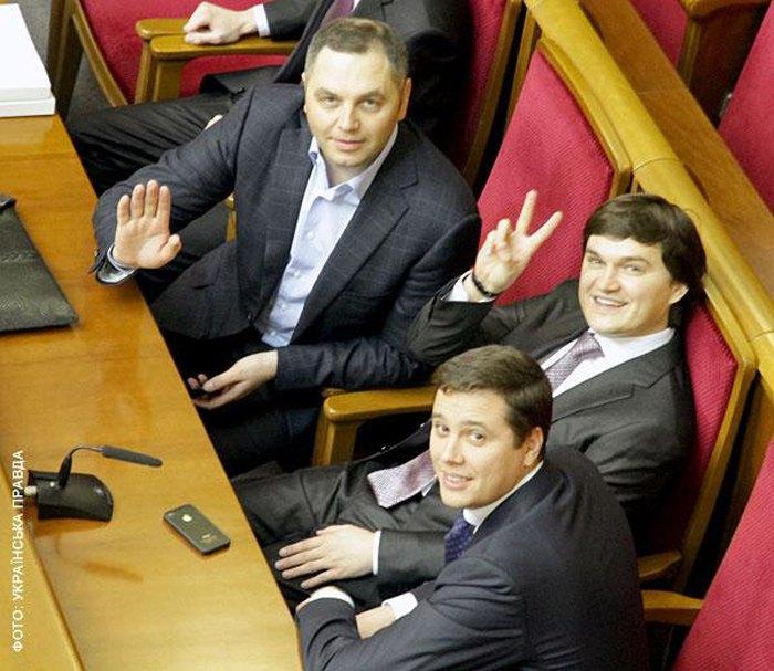 'Портнов, Писаренко, Пилипенко