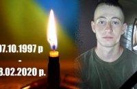 У бою під Хутором Вільним загинув боєць 72-ї бригади Максим Хітайлов