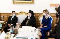 Зеленский встретился с вселенским патриархом Варфоломеем и пригласил его посетить Украину