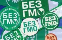 Держдума заборонила вирощування в Росії генно-модифікованих тварин і рослин
