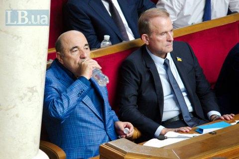 Зеленский: партия Медведчука финансируется кэшем из-за рубежа