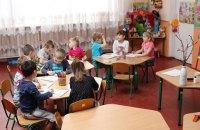 В детсады Киева после ослабления карантина вернулись почти 15 тыс. детей