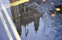 Экономика Великобритании показала наибольшее за последние 300 лет падение