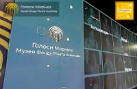 Фонд Ріната Ахметова допомагає Мирним Донбасу подолати психологічні травми, отримані внаслідок збройного конфлікту