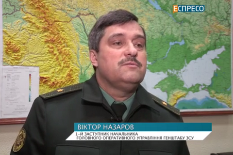 Генералу Назарову объявили обвинительный акт по делу о сбитом Ил-76