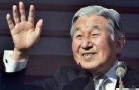 В Японии впервые за 200 лет императору разрешили отречься от престола
