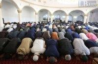 "В киевской мечети ""Ар-Рахма"" отметили Курбан-байрам"