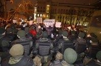 Полиция открыла уголовное производство из-за столкновений под Офисом президента