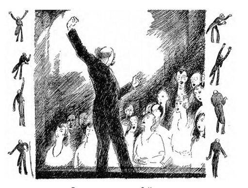 Диригент Кошиць, що «творить в моменті». Берлінська карикатура