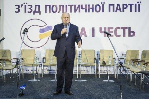 """Семерых представителей верхушки """"Силы и чести"""" выгнали из партии за критику Смешко"""