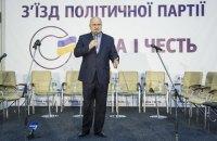 """Сімох представників верхівки """"Сили і честі"""" вигнали з партії за критику Смешка"""