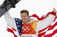 Американський сноубордист Шон Вайт завоював у Пхьончхані золоту медаль у хафпайпі