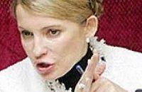 Тимошенко обещает не повышать тарифы на газ для населения