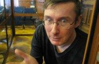 Защита просит суд удовлетворить кассацию на второй приговор Луценко