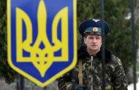 Онлайн-трансляции из крымских воинских частей
