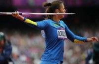 Украинская атлетка будет выступать за Израиль
