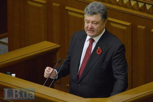 """Закон о взыскании """"Нафтогазом"""" долгов с потребителей передали на подпись Порошенко"""