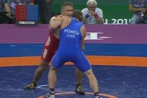 Борець Пишков став бронзовим призером Європейських ігор