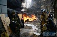 """Кабмин одобрил законопроект о предоставлении """"майдановцам"""" статуса УБД"""