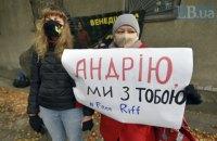 Активісти прийшли під будівлю Шевченківського суду, щоб підтримати Антоненка (оновлено)