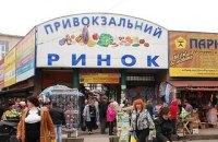 10 человек отравились копченой рыбой с Привокзального рынка во Львове