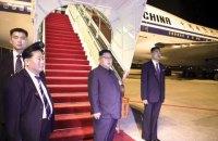 Ким Чен Ын приехал в Китай