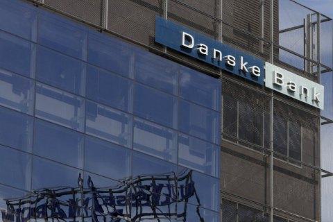 Danske Bank свернул работу в Эстонии из-за скандала с отмыванием российских денег