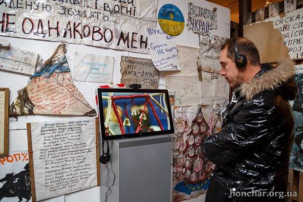 На виставці в музеї ім.Гончара