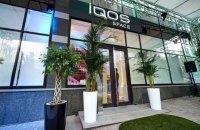 Philip Morris открыл в Киеве первый магазин по продаже инновационной системы нагревания табака iQOS