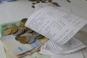 Українці 2013 року заплатили за компослуги 38,4 млрд грн