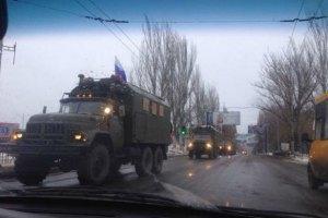 Штаб АТО: на Донбас в'їхала колона військової техніки з Росії