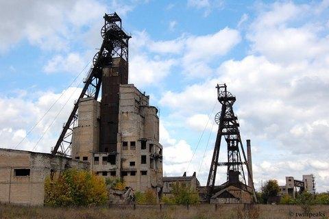 """Минэкологии опасается """"очень плохих последствий"""" затопления радиоактивной шахты в """"ДНР"""""""