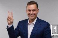 Штаб кандидата Павлова заявил о его победе на выборах мэра Кривого Рога