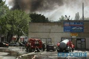 В Киеве горят склады сэконд-хенда