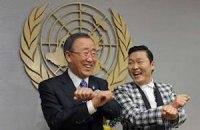 Пан Гі Мун станцював з корейським репером PSY