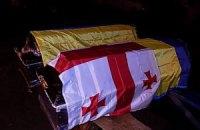 """На Майдані попрощалися з двома загиблими бійцями """"Айдару"""""""
