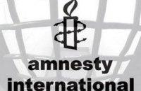Amnesty International зафиксировала ухудшение ситуации с правами человека в Украине