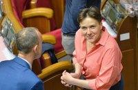 Савченко проголосовала за отмену закона о реинтеграции Донбасса