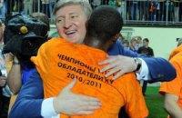 Ахметов в 2013 году заработал на продаже игроков 110 млн евро