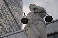 Головний принцип радянського правосуддя