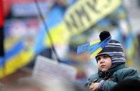 В Анкаре пройдет фотовыставка о событиях на Майдане